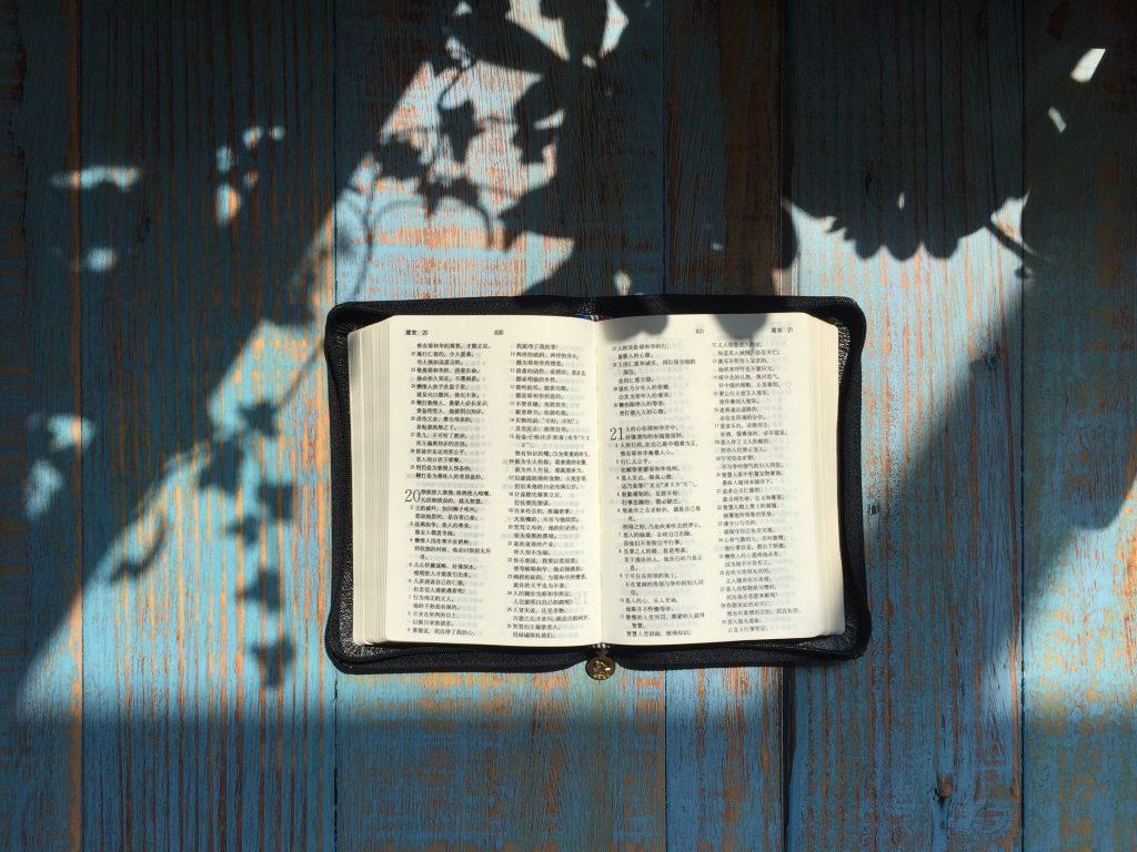 圣经解释 福音 是什么